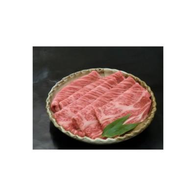 阿南市 ふるさと納税 阿波牛A4・A5等級ロースすき焼き肉300g