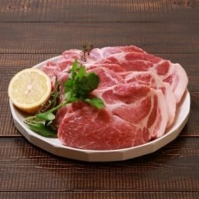 越後もち豚肩ロース肉(ソテー用)1.1kg