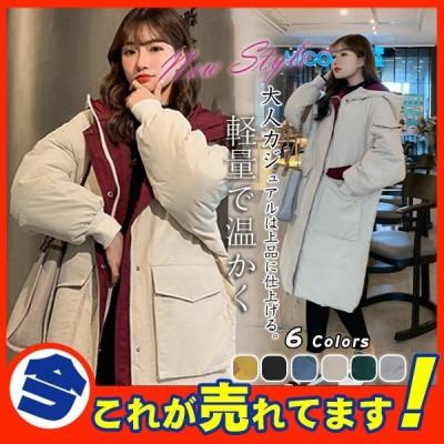 超人気 レディース ダウンコート 大きいサイズ キルティングコート 中綿 パーカーコート ロング 暖 アウトドア 防寒 冬 アウター フード付き