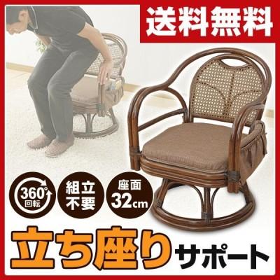 回転 籐椅子/完成品 TF27-778(BR) ブラウン 回転椅子 回転チェア 椅子 イス いす チェア チェアー 座椅子 肘掛け 敬老の日