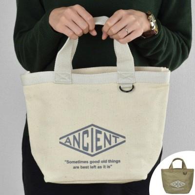 ランチバッグ ランチトートバッグS ANCIENT フォレスト キャンバス地 ( お弁当バッグ トートバッグ )|新着A|04