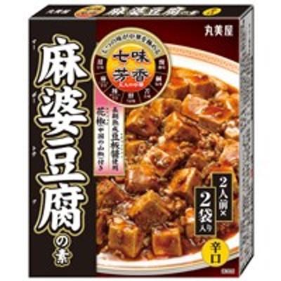 丸美屋 七味芳香 大人の中華 麻婆豆腐の素 辛口 120g(メール便)