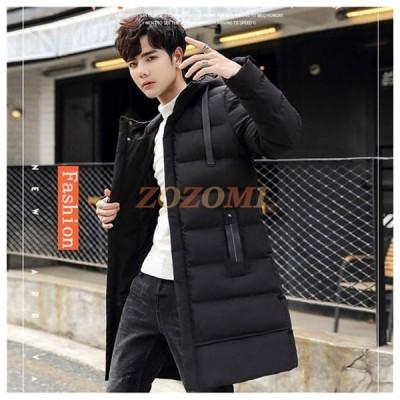 ダウンコート メンズ ロングジャケット コート ダウンジャケット 無地 中綿ジャケット 大きいサイズ 防寒 防風 上品 暖かい オフィス 通勤 2019