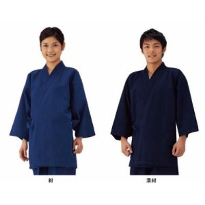 【作務衣 甚平】藍染・あい染・つむぎ織作務衣 上衣 国内縫製 国産 カラー2色 S・M・L・LL(k501koe)