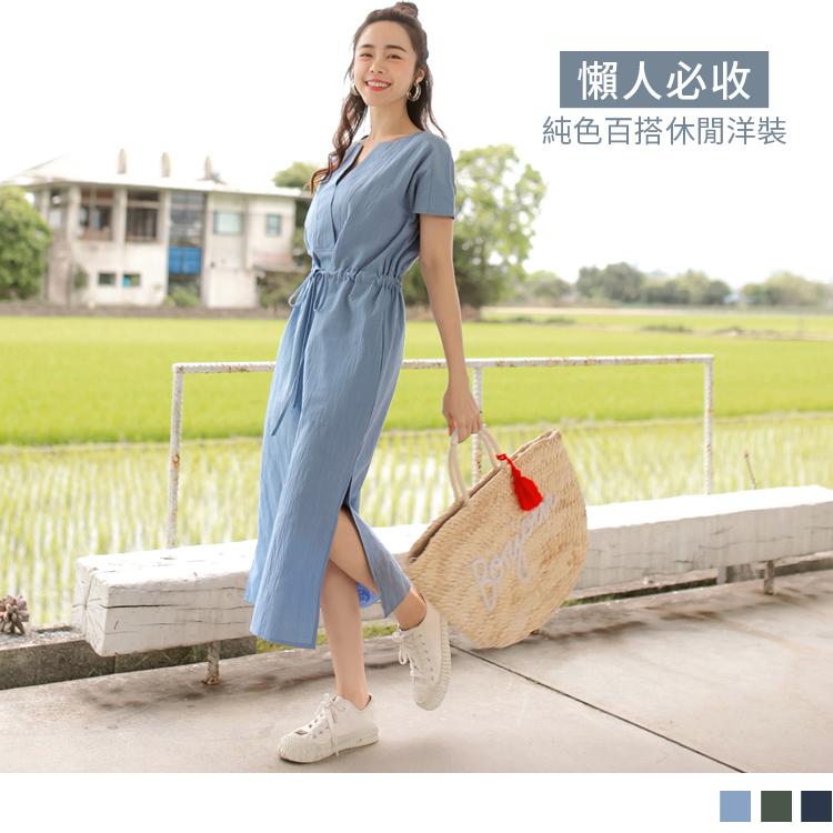 高含棉純色開襟V領收腰綁帶洋裝