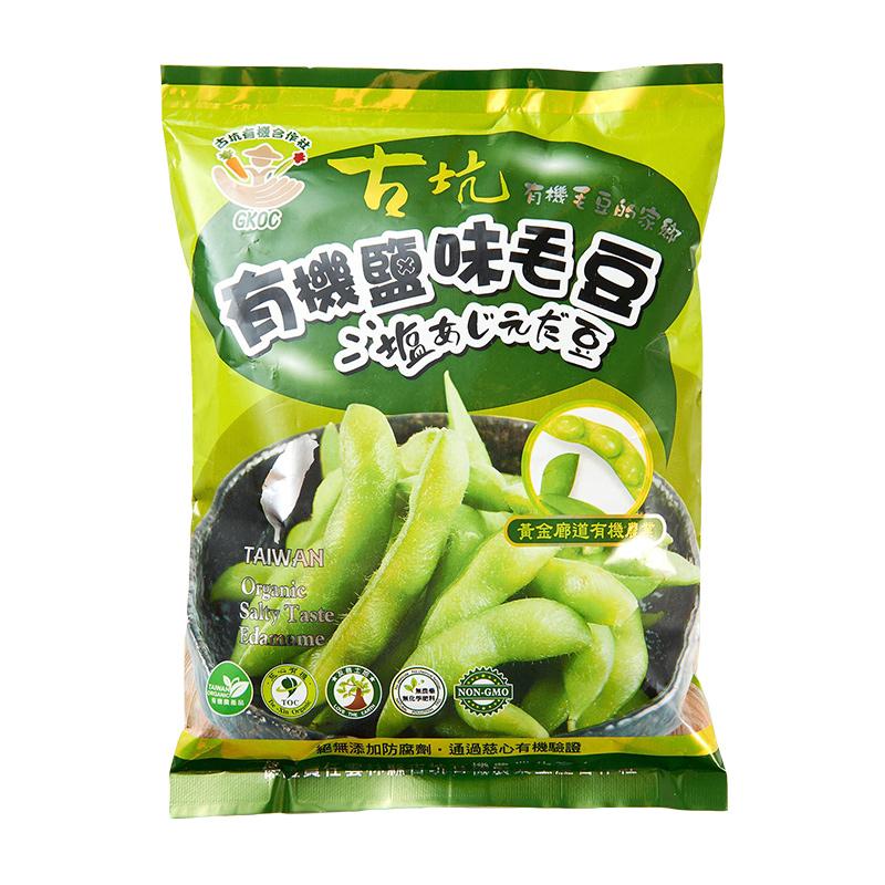 古坑_有機鹽味毛豆300g(冷凍)-得福