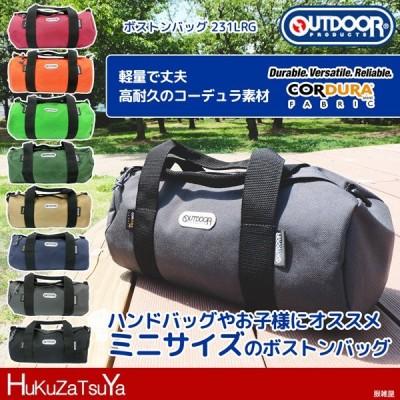アウトドア キッズ ユニセックス ハンドバッグ かばん 遠足 旅行 通学OUTDOORボストンバッグ《ミニ》 231LRG