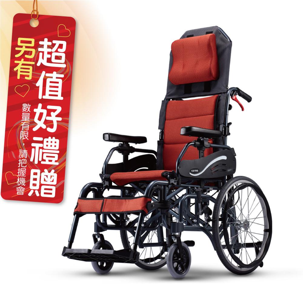 來而康 康揚 鋁合金輪椅/手動輪椅 仰樂多515  km-1520.3t 輪椅補助b款 贈輪椅置物袋