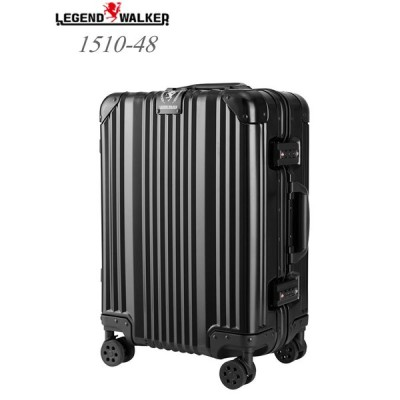 アルミスーツケース 機内持ち込み Sサイズ レジェンドウォーカー 1510-48 ブラック 超軽量・頑丈ボディ TSAロック