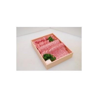 西予市 ふるさと納税 愛媛県産吟醸牛「山の響」和牛焼肉食べ比べセット(国産黒毛和牛)