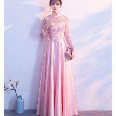 チャイナドレス 刺繍 ロング丈 ファスナー 透け感 長袖 お呼ばれ 20代30代40代 パーティードレス 結婚式 ウェディングドレス 二次会 成人式 花嫁 ワンピース