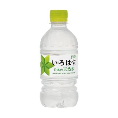 コカ・コーラ い・ろ・は・す 340ml ペットボトル 1ケース(24本)
