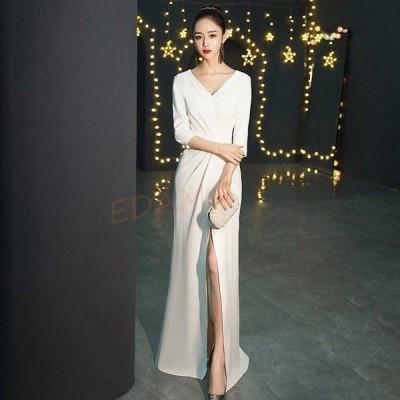 イブニングドレス 50代 40代 30代 ロングドレス Vネック スリット セクシー ホワイトドレス ロング丈 パーティードレス 二次会 お呼ばれ