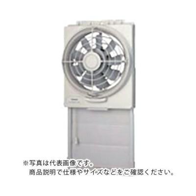 東芝 窓用換気扇 (VFW-20X2) (株)東芝 (メーカー取寄)
