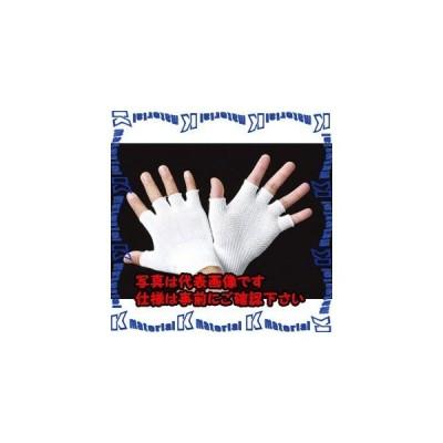 【代引不可】【個人宅配送不可】ESCO(エスコ) 手袋・5本指出 EA354A-32B [ESC121589]