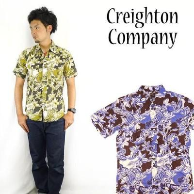 Creighton Company クレイトンカンパニー ペイズリー柄半袖ウエスタンシャツ