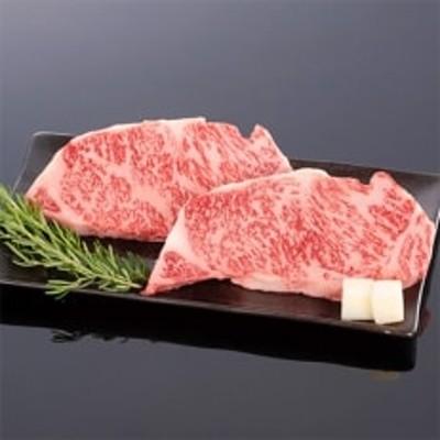 高級和牛【熊野牛】 松源特選サーロインステーキ 400g 4等級以上