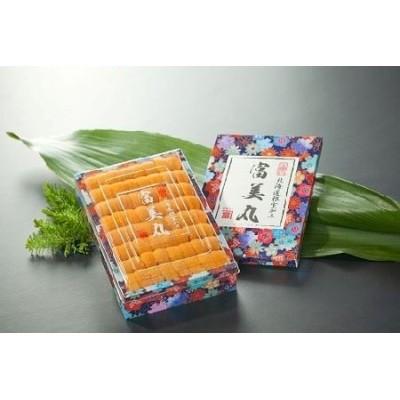 天然蝦夷バフンウニ(黄色)約250g×1折(化粧箱柄入) C-92001