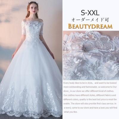 ウェディングドレス、可愛い刺繍花、二次会、ロングドレス、ウエディングドレス、エンパイア、着痩せ、オフショルダー、レース、姫系hs2714