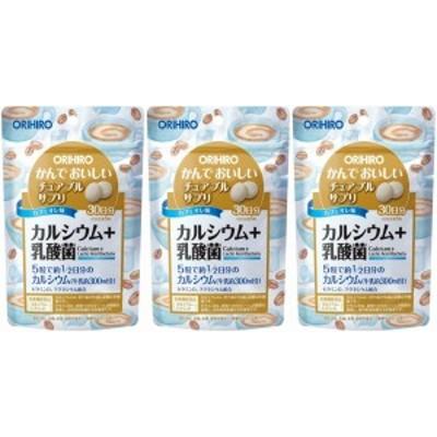 (コーヒー)    かんでおいしいチュアブルサプリ カルシウム 3個