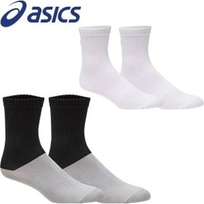 ◆◆●送料無料 定形外発送 <アシックス> ASICS ユニセックス 和紙ソックス サッカー 靴下 3103A040