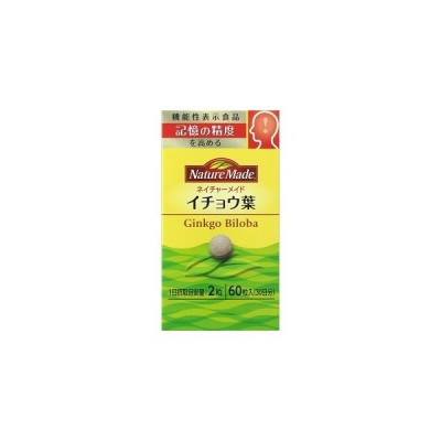 「大塚製薬」 ネイチャーメイド イチョウ葉 60粒 (機能性表示食品) 「健康食品」