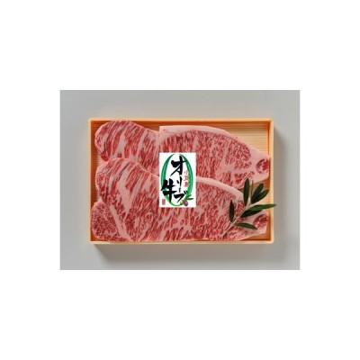 土庄町 ふるさと納税 小豆島オリーブ牛サーロインステーキ180g×2枚