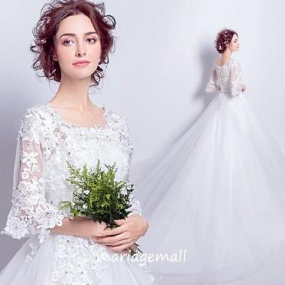 ウエディングドレス 袖付き 二次会 ウェディングドレス 秋冬 結婚式 プリンセス エンパイア 花嫁 ドレス 披露宴 ロングドレス ブライダル 大きいサイズ