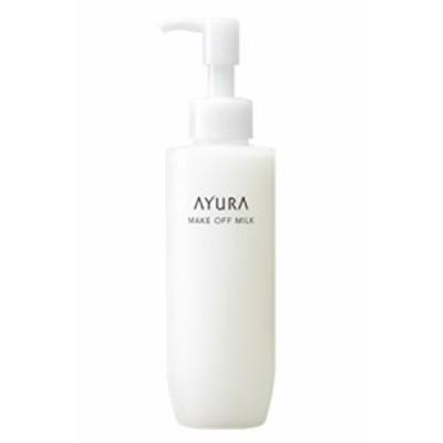 アユーラ (AYURA) メークオフミルク [ メイク落とし ] 170mL 肌をいたわりながらしっかりオフするミルクタイプ