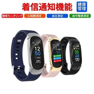 腕時計 歩数計 心拍 血中酸素濃度計 2020最新版スマートウォッチ 睡眠モニタリング 着信通知 IP67防水