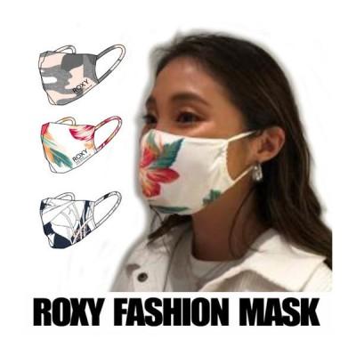 洗えるマスク ロキシーファッション マスク ROXY FASHION MASK 予約販売