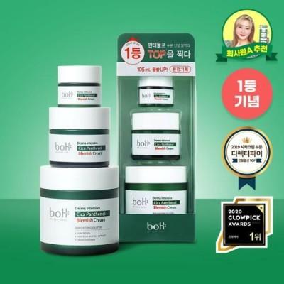 [boH](1+1+1/限定企画)ダーマインテンシブシカパンテノールブレミッシュクリーム(70ml+30ml+5ml)(送料無料)/Cica/シカクリーム/スキンケア/韓国コスメ