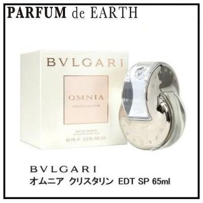 ブルガリ BVLGARI オムニア クリスタリン EDT SP 65ml BVLGARI 送料無料 【香水 レディース】