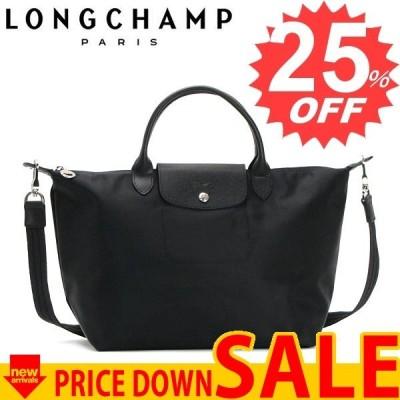 ロンシャン バッグ ハンドバッグ LONGCHAMP LE PLIAGE NEO 1515  1 NOIR 578 ナイロン/牛革  比較対照価格24,200 円