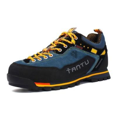 ハイキングシューズ メンズ レディース トレッキングシューズ 登山靴 本革 防水 アウトドア キャンプ 滑りにくい 通気性