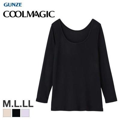 メール便(7) グンゼ GUNZE クールマジック COOL MAGIC 着る日焼け止め シャツ インナー 8分袖 吸汗速乾 抗菌防臭 UVカット