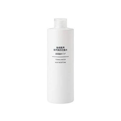無印良品 【医薬部外品】 敏感肌用薬用美白化粧水・高保湿タイプ(大容量) 400ミリリットル (x 1)