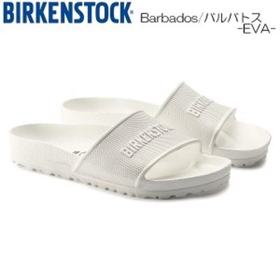 BIRKENSTOCK(ビルケンシュトック) Barbados/バルバトス EVA サンダル/メンズ レディース:ホワイト