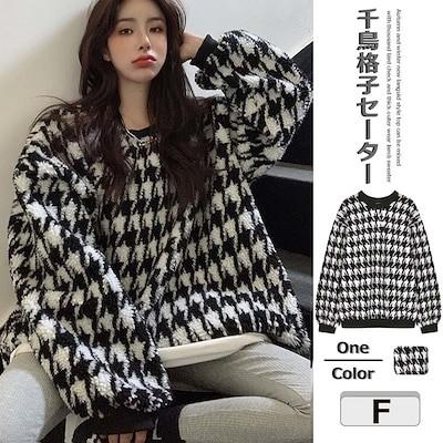 NEW 韓国ファッション秋冬の新型のレディース服ゆったりした/千鳥格子ニットセーター