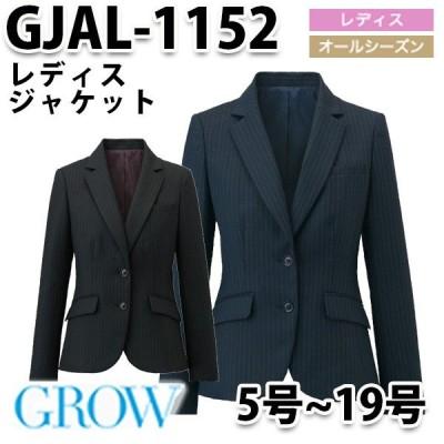 GROW グロウ GJAL-1152 ジャケット ServoサーヴォSUNPEXIST サンペックスイストSALEセール