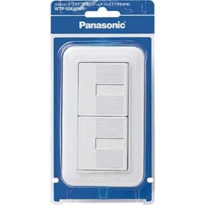 WTP50612WP Panasonic コスモワイド埋込ネームダブルスイッチB WO店