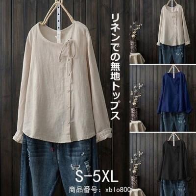セールトップスレディースブラウス40代無地チュニック体型カバー 袖リネン大きいサイズuvカットアウターシンプルきれい~50代30代