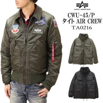 ALPHA アルファ CWU-45 P タイト AIR CREW TA0216 ミリタリー ジャケット ワッペン メンズ アウター 001 076ALPHA INDUSTRIES【通常商品】