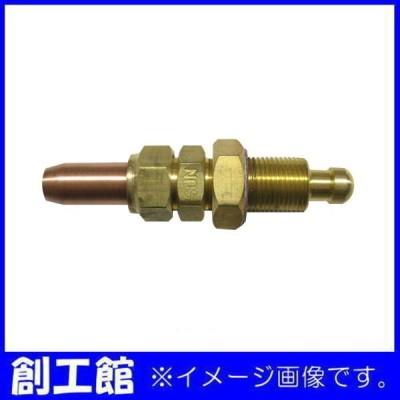 中型切断機火口 5〜15mm H&H 548803