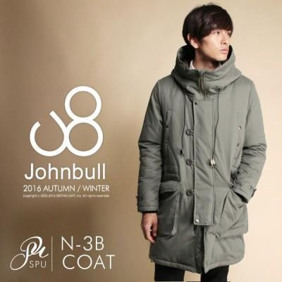 ライトウォーム 裏ボア N-3B コート 秋冬 アウター メンズファッション<br>Johnbull