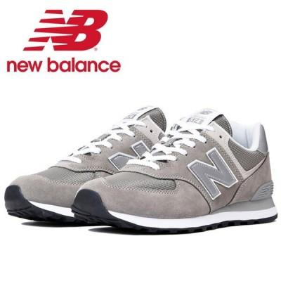 new balance ニューバランス ML574EGG スニーカー 靴 ランニングシューズ ウォーキング スポーツ メンズ 送料無料 グレー