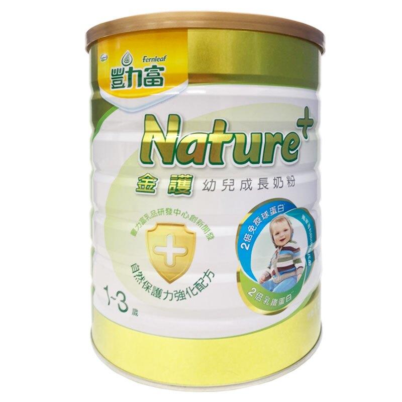 豐力富 NATURE+ 金護幼兒成長奶粉1-3歲1.5kgX2罐★衛立兒生活館★
