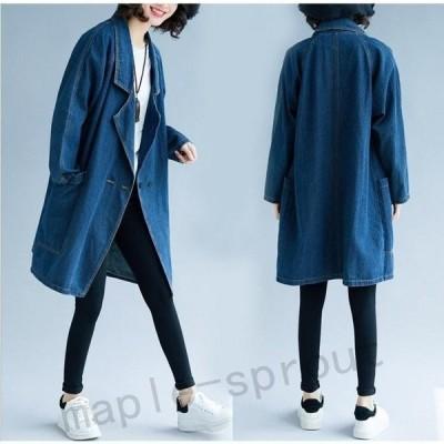 デニムジャケット トレンチコーディース/韓国風防寒ストレート/スレンダー/ウインドブレカー/ダスターコート 大きいサイズ