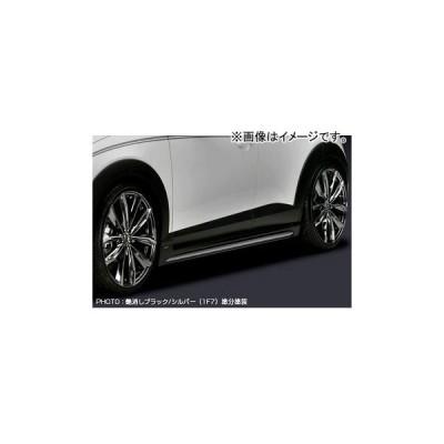シルクブレイズ サイドステップ 艶消しブラック/シルバー[1F7]ツートン SB-CX3-SS-MBK1F7 マツダ CX-3 DK5 XD/XD Touring/XD Touring Lパッケージ 2015年02月〜