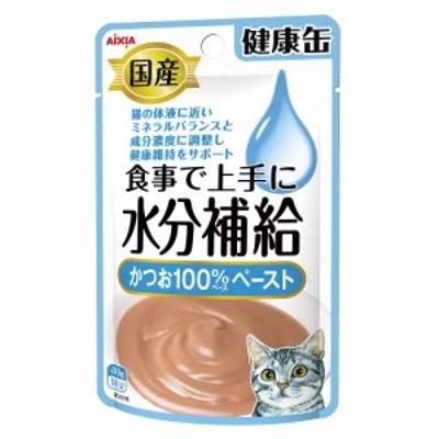 アイシア 国産健康缶パウチ 水分補給かつおペースト 40g